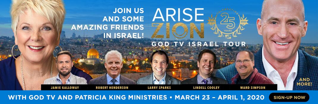 1070x350_Arise_Zion_Israel_PKRH_2019